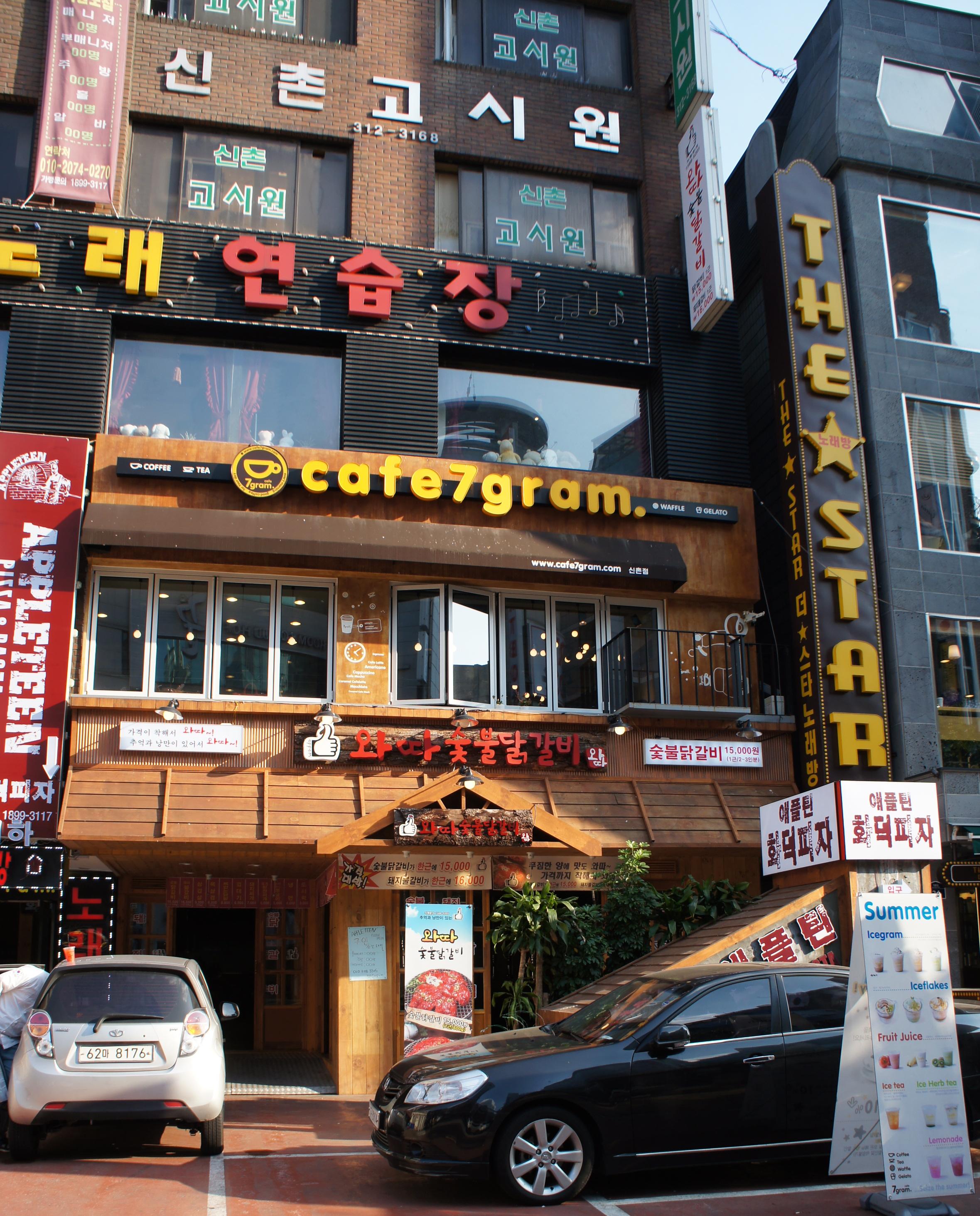 dak bulgogi – Korean BBQ chicken | dramasROK